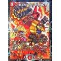 【火】KAMASE-BURN! [C]{PRP81/Y18}