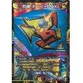 閃勇!ボンバーMAX【R】{P38/Y19}《多》