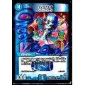 パクリオ【U-foil】{DMX22b95/???}《水》