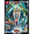 【超次元】銀河大剣ガイハート|熱血星龍ガイギンガ[VV]{DMX26VV4a/VV4|VV4b/VV4}