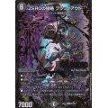 【闇】ZEROの侵略 ブラックアウト[UGC]{RP11G4/G7}
