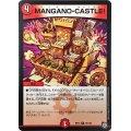 MANGANO-CASTLE!【R】{RP1028/103}《火》