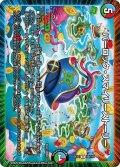 パーロック・スマイリーストーリー【R】{EX1250/110}《多》
